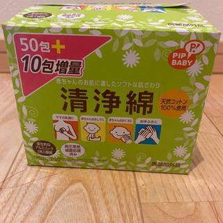洗浄綿 2枚×29個 58枚