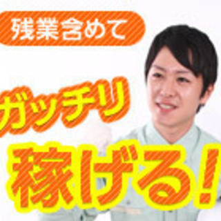 ◆松江市・出雲市◆大手企業工場でのお仕事