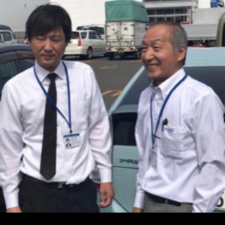今月入社の方、入社祝金10万円プレゼント!!