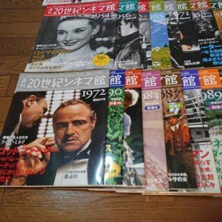 講談社  週刊20世紀シネマ館 60冊全巻