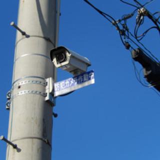 【自治体の方へ朗報】お住まいの街へ格安で防犯カメラを設置し…