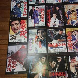 東映 任侠映画DVDコレクション付録ポスター32枚まとめ売り