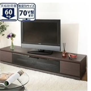 美品テレビボード