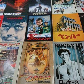 洋画  映画パンフレット100冊 1970年代~1980年代