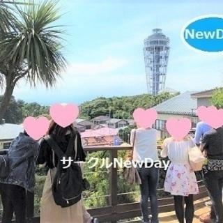 🌴江ノ島散策コンで出会いませんか❕ 🌺恋活・友活イベント開催中!🌴
