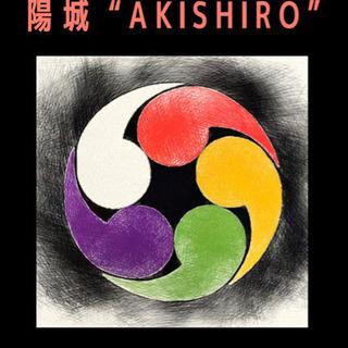 🌸陽城〝AKISHIRO〟🌸