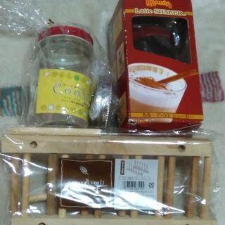 ラテシェーカー、ガラス瓶、木製お皿立てのセット