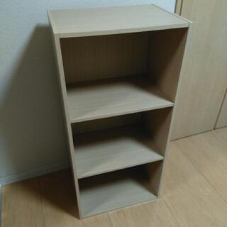 【美品】三段ボックス