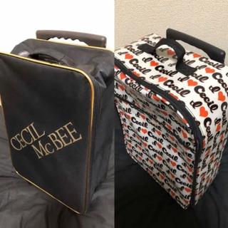 セシルマクビー スーツケース CECIL McBEE 2点セット