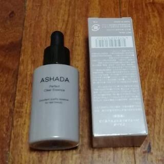アスハダ❪パーフェクトクリアエッセンス❫美容液 30mL