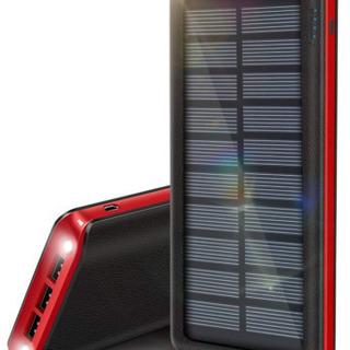 ソーラーモバイルバッテリー