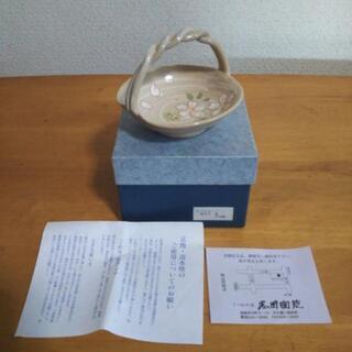 京焼★清水焼の手付鉢