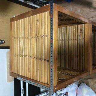 竹製 収納棚(ボックス) 4個