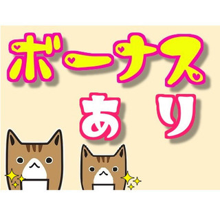 整形分野に興味のあるPTさん大歓迎!院内託児所あり☆(和泉市・病...
