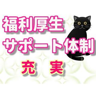 車通勤OK!各種手当・退職金あり☆(堺市東区西野・介護老人保健施設)