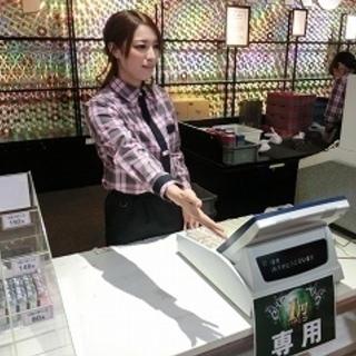 近隣3店舗急募!【週払いOKのホール/カウンターstaff】未経...