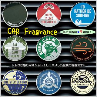 カーフレグランス 芳香剤 車 インテリア CAR FRAGRAN...
