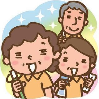 特別養護老人ホーム清掃スタッフ/和束町/マイカー可