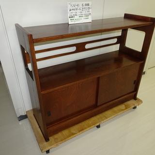 和サイドボード(R202-40)