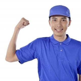 ◆週払いor給与手渡しOK◆工場内での製品検品など【南栄】日給6...