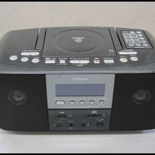 新生活!3850円 東芝 SD/USB/CDラジオ(リモコン付)...