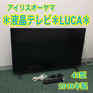 配達無料地域あり*アイリスオーヤマ 液晶テレビ 43型 2…