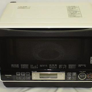 rb0238 東芝 オーブンレンジ ER-LD7 26L TOS...