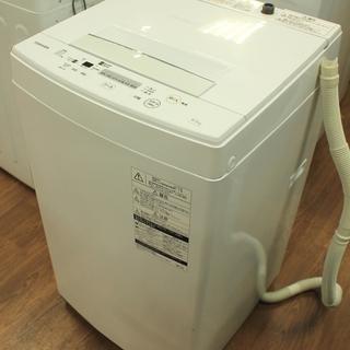 【トレファク府中店】TOSHIBA(東芝)4.5kgの洗濯…