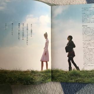 映画NANA 公式ファンブック