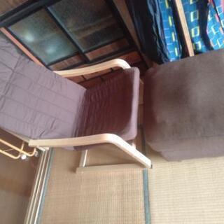 値下げ椅子とオットマンセット