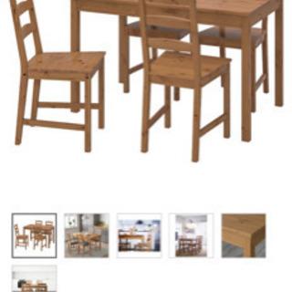 【良品!】IKEA ダイニングテーブル&チェア|椅子4脚