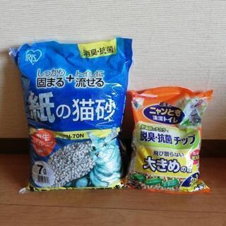 【新品、未使用】ネコ砂2袋