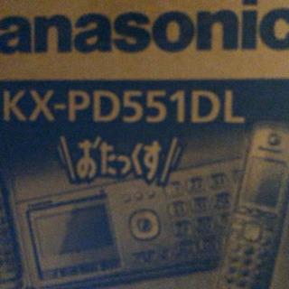 ◆Panasonic パナソニック おたっくす コードレス子機1...