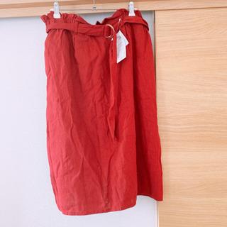 大きいサイズ 肩紐付きスカート