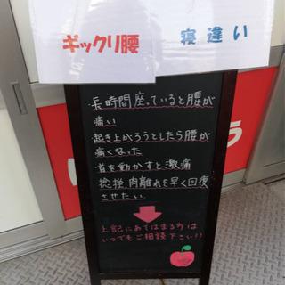 〜3月12日の空き情報〜