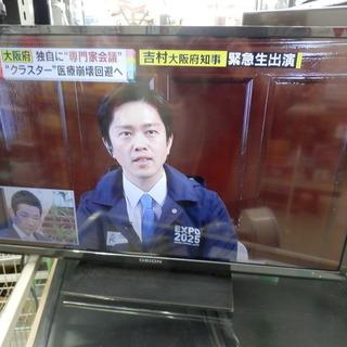 液晶テレビ 29インチ 29vTV 2013年製 ORION D...