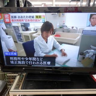 液晶テレビ 32インチ 32vTV 2011年製 PANASON...