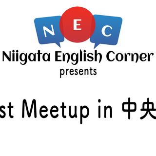 新潟駅English Corner(初!)