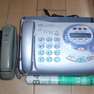 SANYO テブラコードるすFAX SFX-73CL