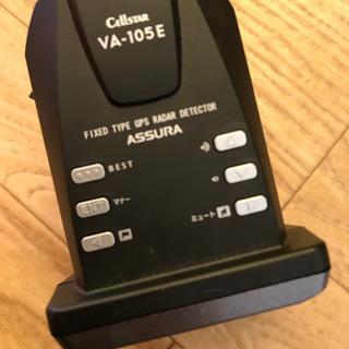 ジャンク レーダー探知機 GPS Cellstar VA-105E