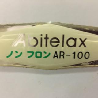 冷蔵庫 ABITELAX   AR100  96ℓ