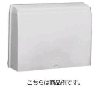 OPTH-12 OPTH形 通信用プラボックス ブランド・メーカ...