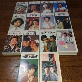山口百恵  主演映画VHS  14本セット