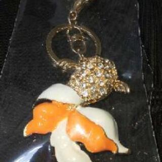 金魚のキーホルダー