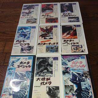 「ガメラ」VHS 9本セット