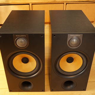 Bowers & Wilkins 685S2
