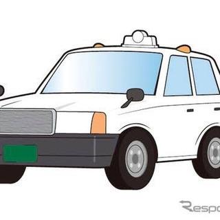 タクシードライバー募集!!月収40万 年収430万~