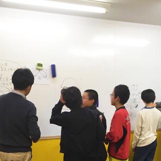 【少人数・対話型授業】「自分の頭で考える力」を育てる小中学生対象...