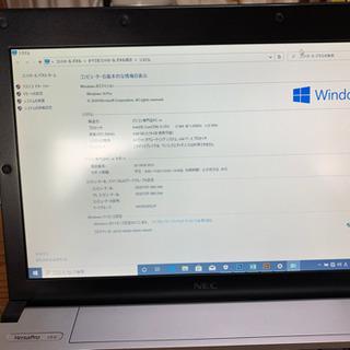 ④爆速 nec モバイルノートパソコン ノートパソコン Wind...