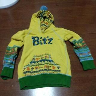❰Bitz ❱   マリオのようなトレーナー 120